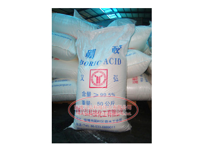 Boric acid for agriculture